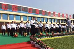 第15届中国 - 中原花木交易博览会在河南许昌开幕
