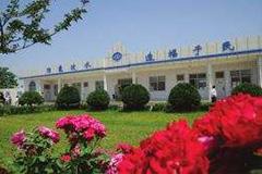 河南三门峡 黄河金三角花卉交易中心项目落户湖滨区