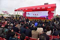 秀美江西、花园南昌 江西第四届花卉园艺博览交易会昨日在南昌开幕