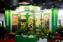 哈尔滨举办首届园林产品展销(洽谈)会